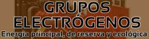 scania_grupos_electrogenos